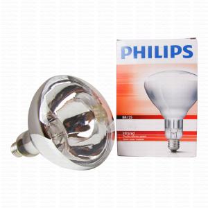 Bec infrarosu PHILIPS 250W CLAR-Becuri infrarosu